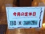 20140523-191558.jpg